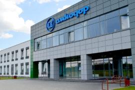 Завод Амкодор Эластомер», Минская область
