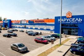 Торговый центр «Карусель», Бобруйск