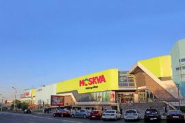 Торговый Центр «Moskva», Алматы, Казахстан