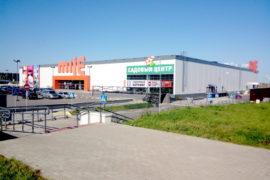 Строительный гипермаркет «Mile», Минск