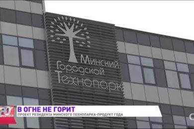 Сюжет Столичного телевидения про компанию ФаерДорс