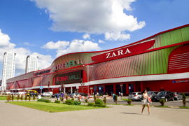 ТРЦ «DANA MALL», Минск