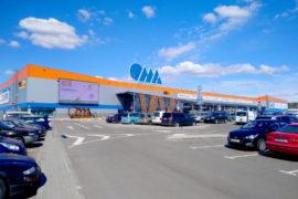 Строительный магазин «ОМА», Минск, Боровая